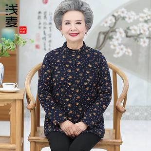 中老年人女装桑蚕丝棉衣妈妈秋冬棉服奶奶冬装薄款小棉袄太太外套