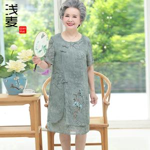 奶奶夏装连衣裙中老年人女装夏季60岁70妈妈棉绸老太太睡衣裙子80