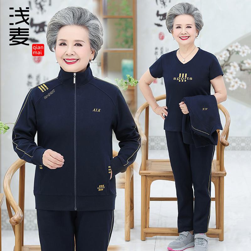 奶奶秋装运动服套装女中老年人女装50岁60妈妈春秋卫衣外套老太太