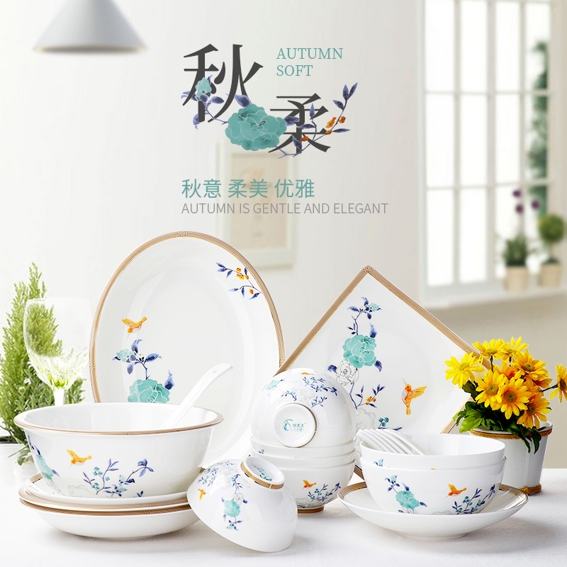 Mrs. bake bone china tableware set Chinese household high grade Chinese style dishes and dishes set for 6 people