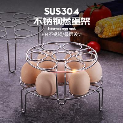 IRONX鸡蛋架家用304不锈钢蒸架厨房电饭煲隔水蒸笼高压锅高脚支架