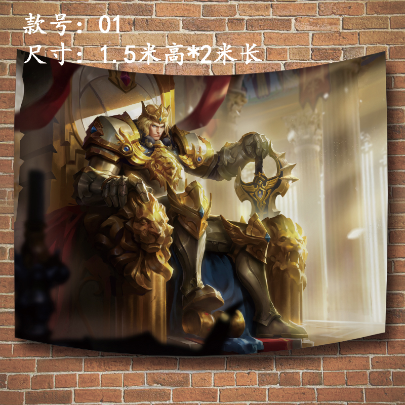 Kings glory Arthur poster hanging cloth the power of the paladin, the death knight, the lion heart king, the spirit and war police decorative background cloth