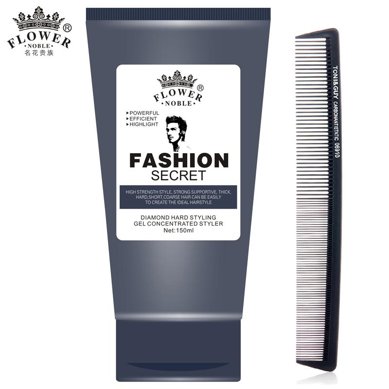 晶钢啫喱膏大背头油头发蜡金刚者喱膏定型膏男士头发造型保湿发油