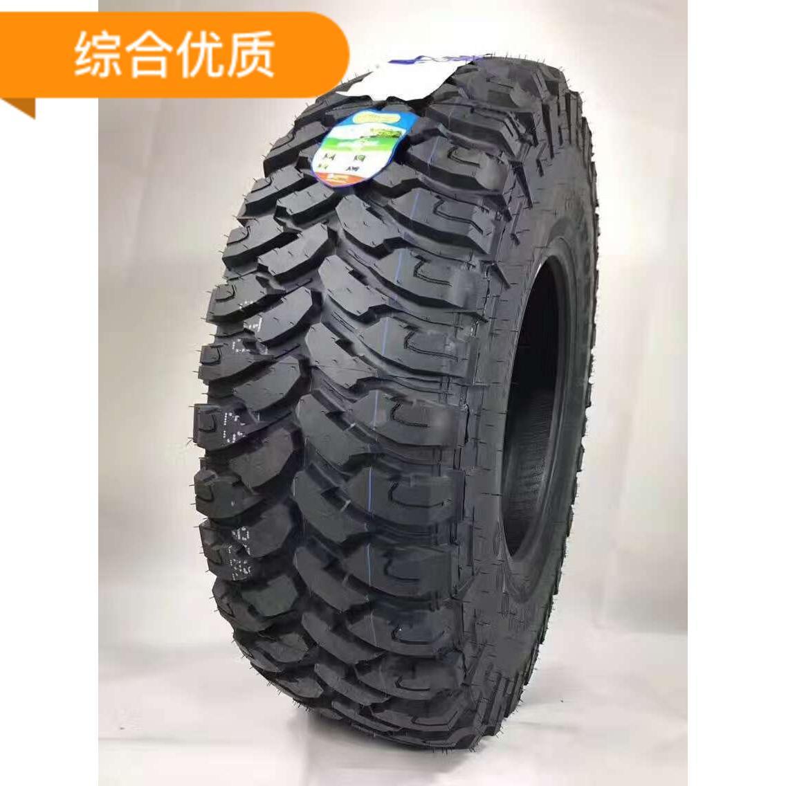 科马仕轮胎31X10 5R15MT越野泥地胎32X11.5 33X12 35 17 37 18 20