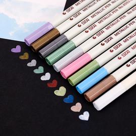 斯塔STA金属色珠光笔彩色记号笔相册涂鸦绘画笔DIY黑卡专用油漆笔