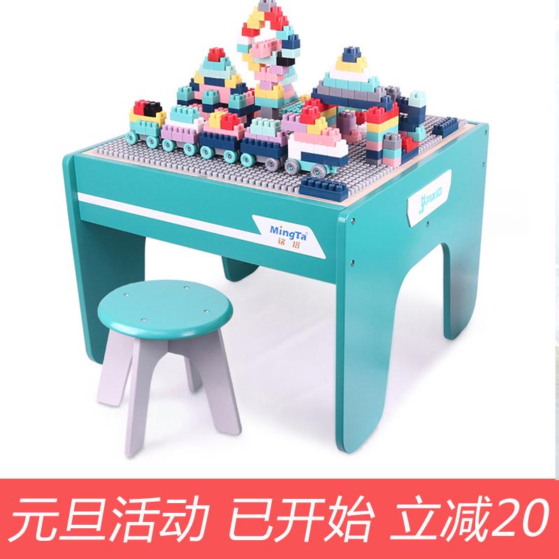 儿童积木桌子多功能大颗粒木质宝宝拼装玩具早教益智3-6岁