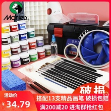Marley gouache color pack 24 color suit beginners can use 100ml horsepower brand color gouache paint suit Marley adult art supplies toolbox painting suit