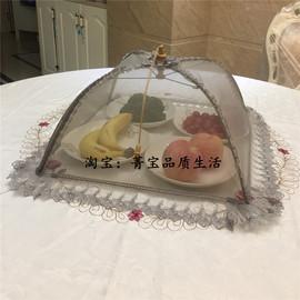 加大号盖菜罩可折叠餐桌罩防蚊蝇圆形防尘食物罩遮饭罩透气遮菜伞