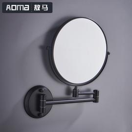 卫生间伸缩化妆镜双面镜子浴室美容镜放大墙上壁挂式折叠推拉黑色图片