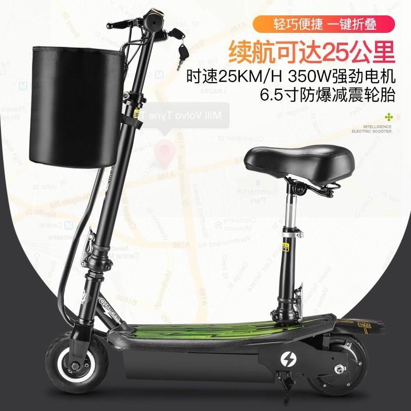 可折叠成人前后减震电动滑板车锂电池便携两轮代步滑板迷你电动车11-28新券
