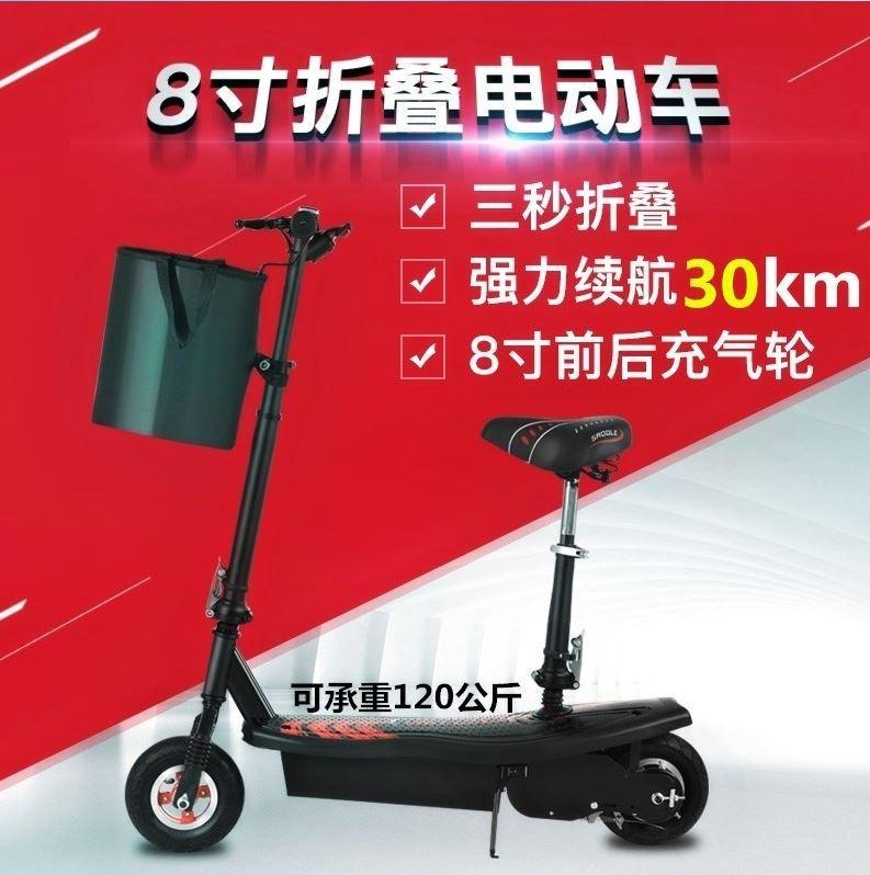 738.00元包邮电动滑板车成人迷你可折叠锂电自行车两轮代步车新款电动车电瓶车