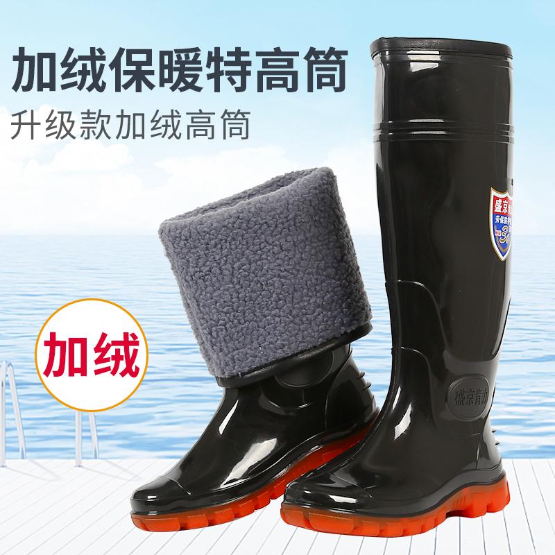 冬季加绒加厚雨鞋男高筒牛筋防滑棉水鞋中筒保暖雨靴一体胶鞋套鞋
