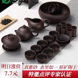 德化紫砂茶具家用简约陶瓷功夫茶具套装 茶杯茶道泡茶壶整套会客厅