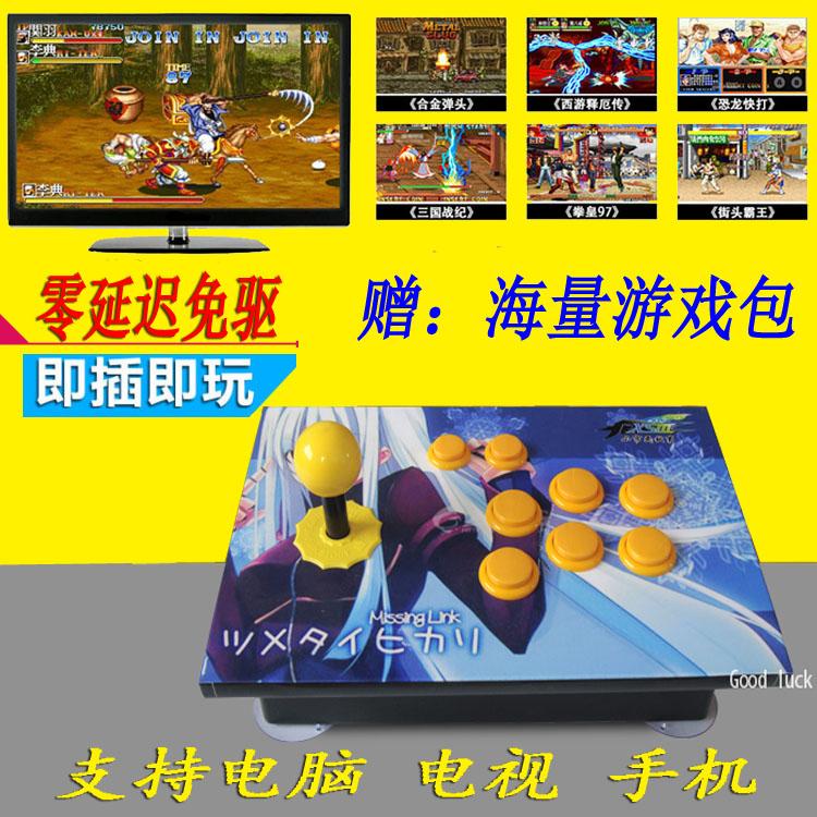 Джойстики для игровых автоматов Артикул 571854511774