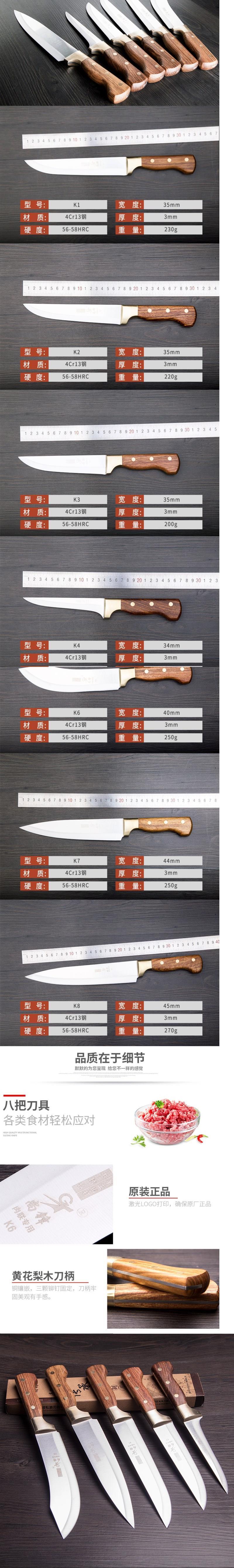 Специальные кухонные ножи / Ножи для сыра Артикул 602338060691