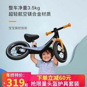kinderkraft儿童平衡车无脚踏1-3-6岁滑行车平行车小孩双轮学步车