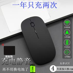 联想静音无线鼠USB接收器小新Air通用笔记本台机轻薄办公静音鼠标