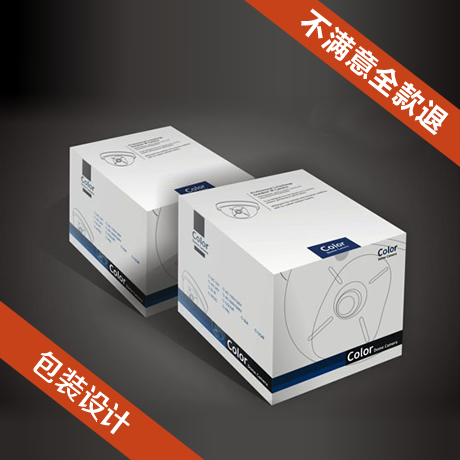 化妆品产品包装设计外包装彩盒纸箱食品包装盒包装袋瓶贴面膜定制