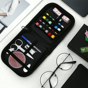 针线盒套装家用手工缝纫用品便捷旅行缝补工具居家手缝小型针线包品牌