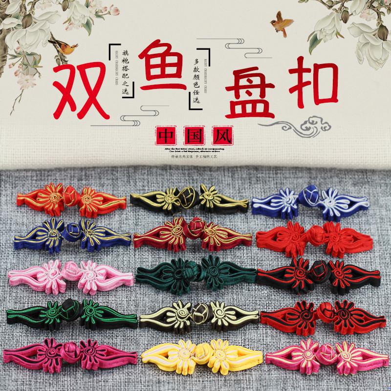 布双鱼手工编织布女民族风中式盘扣