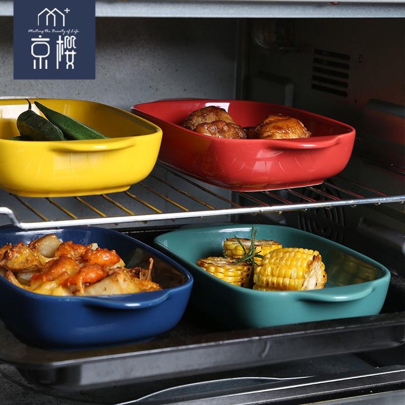 12月02日最新优惠烤盘陶瓷芝士焗饭盘碗微波炉菜盘