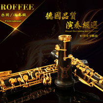 German Roffee Uber oboe instrument full semi-automatic oboe gold-plated silver button orchestra playing grade