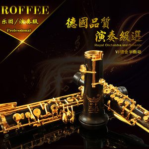 德国ROFFEE乌木双簧管乐器全半自动双簧管镀金银按键乐团演奏级