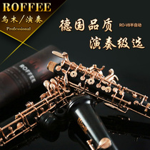 Roffee German oboe instrument oboe Uber semi-automatic rose Gold Button Symphony Orchestra chief