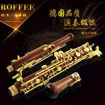 German Roffee mahogany oboe gold-plated button full semi-automatic professional playing orchestra oboe