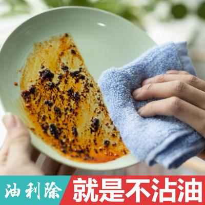油利除木纤维洗碗巾抹布家务清洁擦手巾厨房用品洗碗布吸水抹布