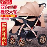 婴儿推车床两用可坐躺高景观轻便折叠简易双向宝宝小孩0-3岁bb车