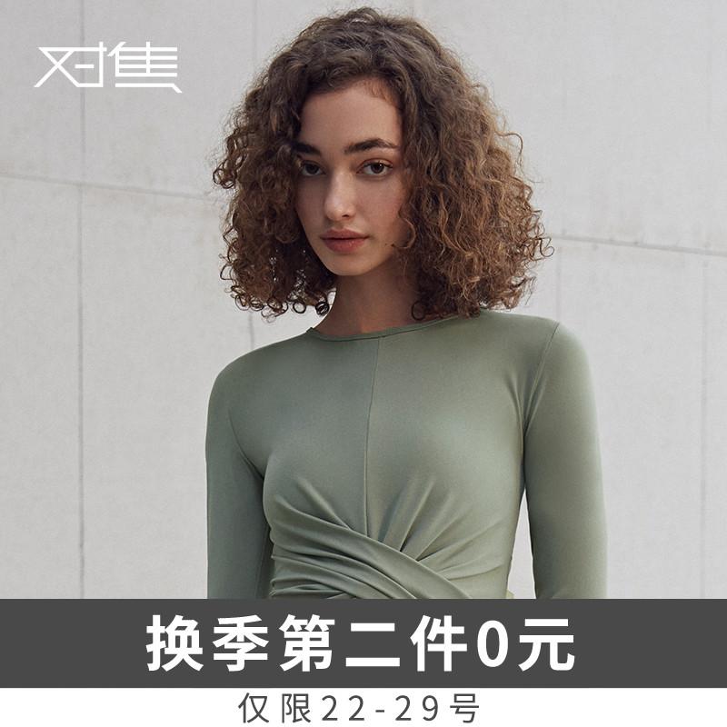 对焦duijiao运动T恤跑步罩衫中长款修身瑜伽长袖健身上衣女气质