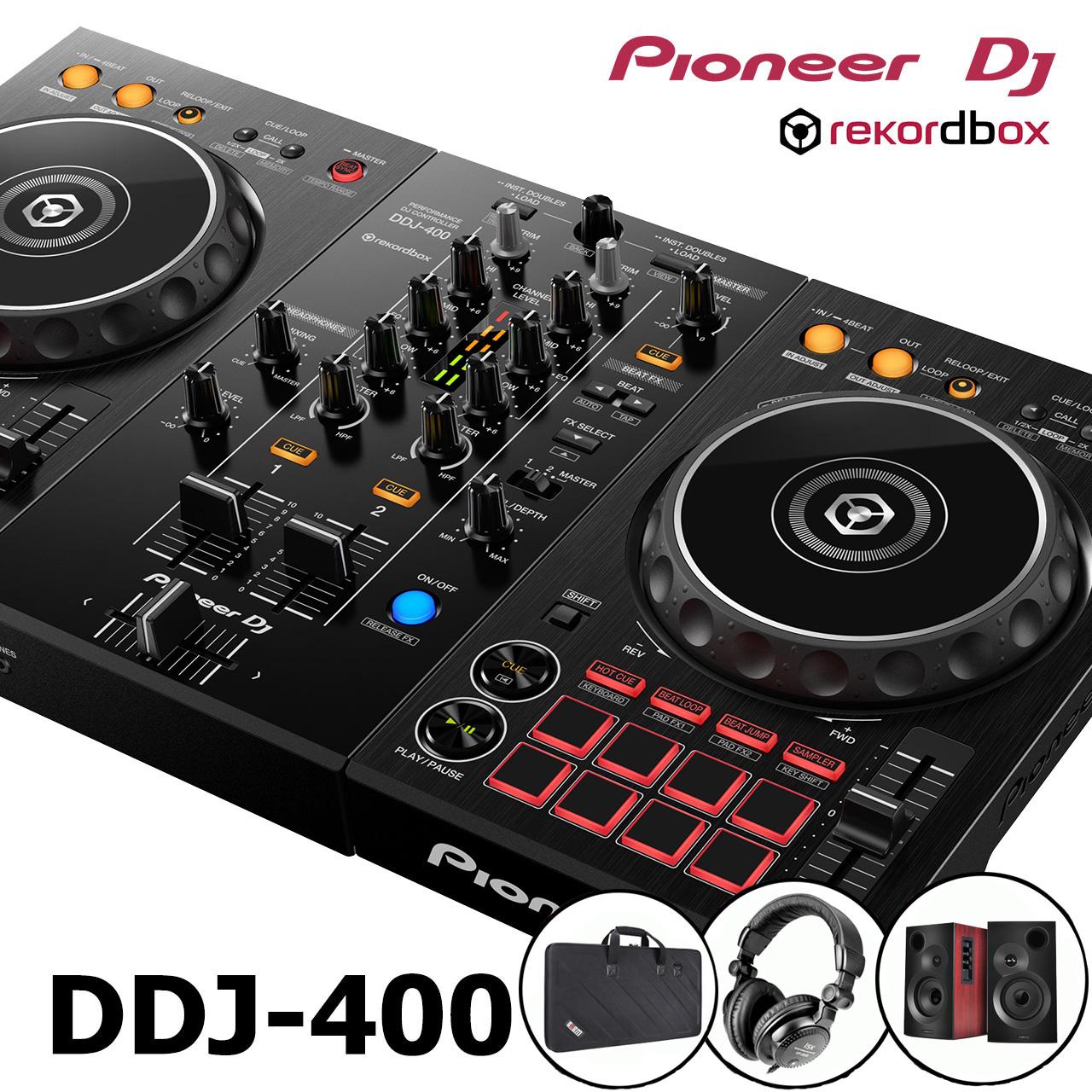 DJ установки / микшеры Артикул 597696999343