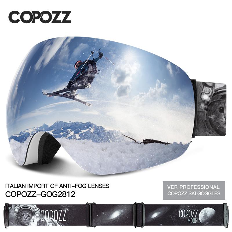 COPOZZ滑雪眼镜男女双层防雾滑雪镜无边框大球面护目镜装备卡近视