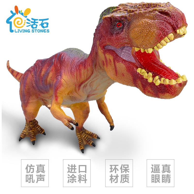 侏羅紀公園超大號兒童恐龍玩具仿真霸王龍模型暴龍軟塑膠男孩