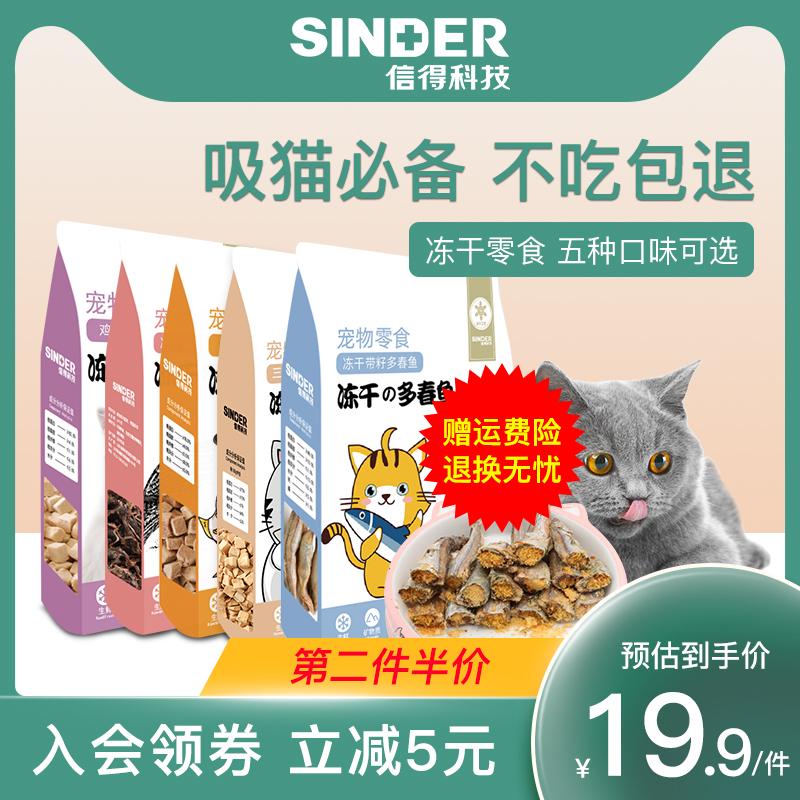Консервы для кошек Артикул 591898253111