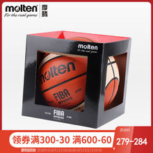 Molten Molten basketball 7 adult dermis texture indoor and outdoor competition training basketball ball 6 ball GF7X