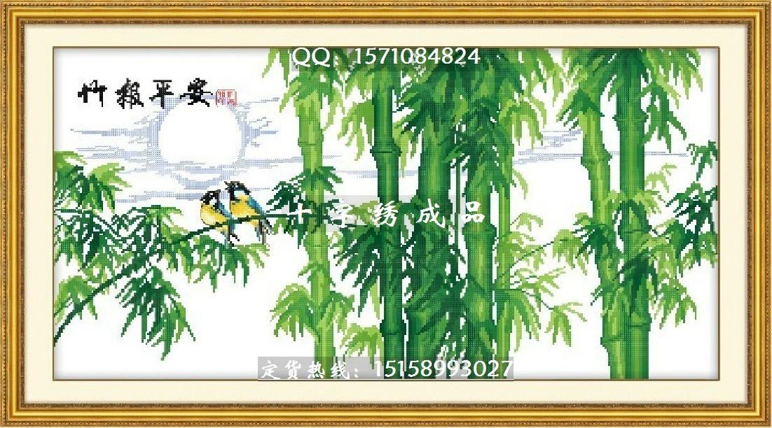 厂家直销 竹报平安新版富贵节节高 机绣十字绣成品 水洗全棉 包邮