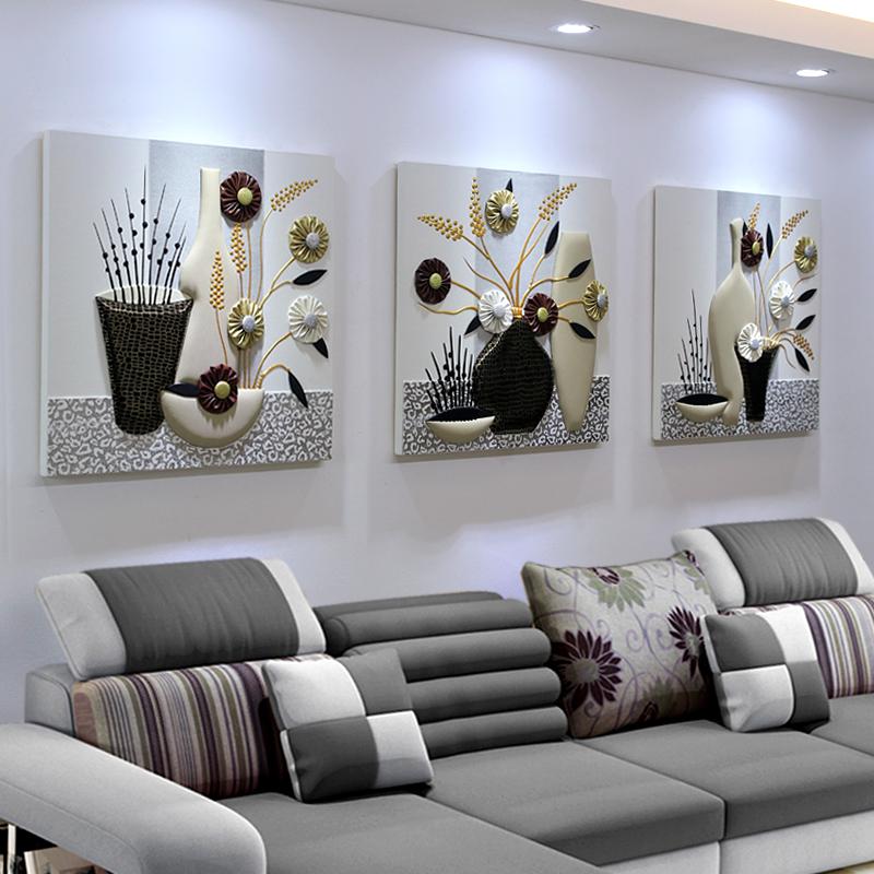 裝飾畫客廳三聯無框現代簡約小清新抽象畫沙發背景畫餐廳臥室掛畫