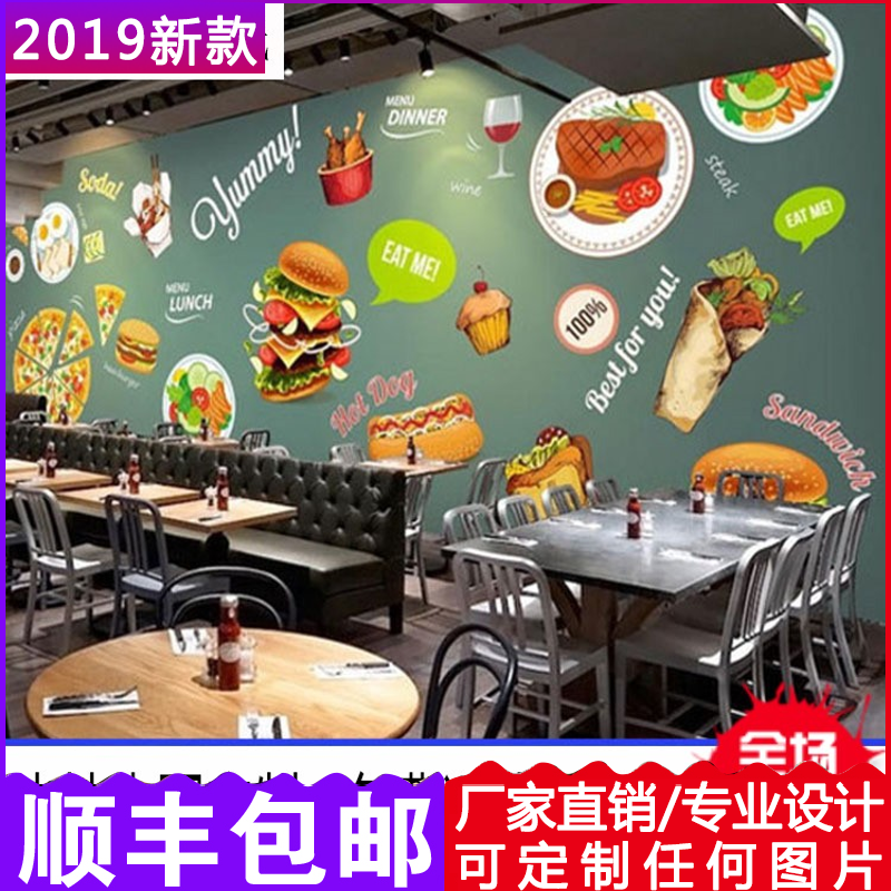 Western style fast food restaurant personality 3D Wallpaper fried chicken hamburger fries shop background wallpaper blackboard graffiti large mural