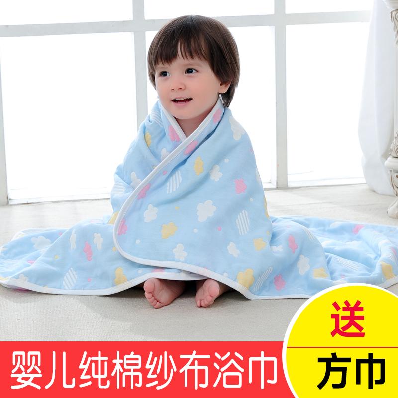 婴儿纯棉六层纱布超柔吸水新生浴巾好不好