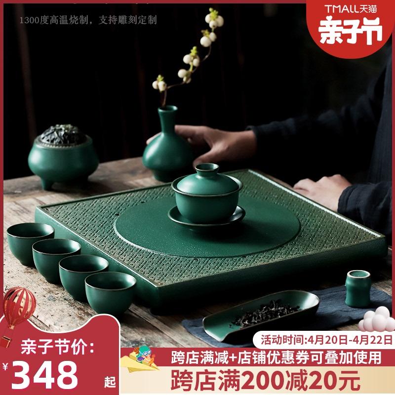 Чашки / Керамические чайники Артикул 607390169322
