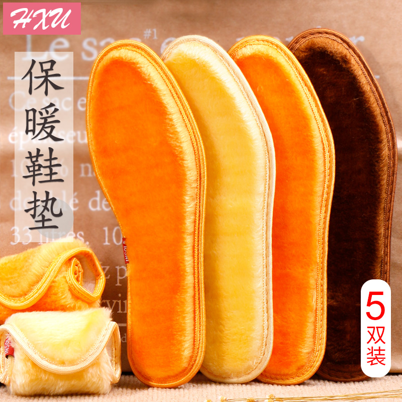 毛绒棉鞋垫男女士冬季保暖鞋垫透气吸汗防臭加绒加厚防寒手工羊毛