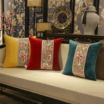 新中式抱枕刺绣沙发抱枕靠垫客厅床头靠包腰枕家用大靠枕含芯靠枕