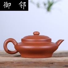 Special price purple sand pot, Yixing raw ore, dummy flat tea kettle, 260cc tea pot, hand-made tea set.