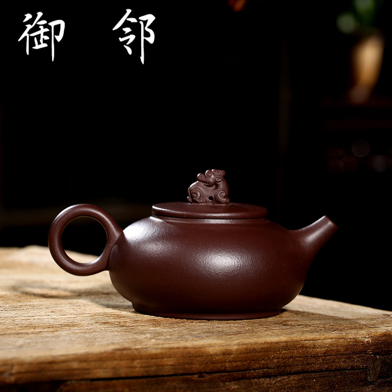 宜兴纯全手工紫砂壶茶壶茶具名家国工韩老师原矿紫泥万寿无疆
