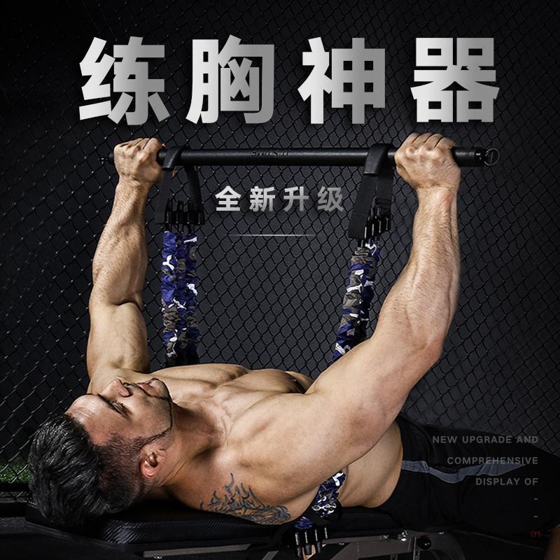 卧推练胸神器胸肌哑铃凳仰卧板椅多功能健身训练器材家用飞鸟凳