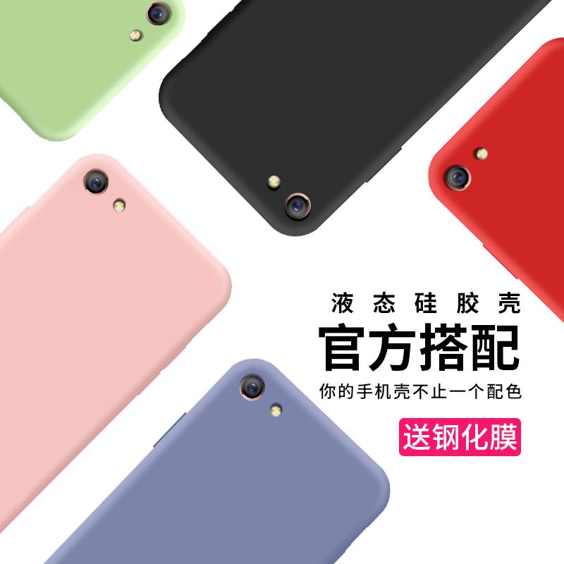 9.80元包邮oppor9手机壳r9s液态硅胶oppor9plus软壳r9sk硅胶套r9spl