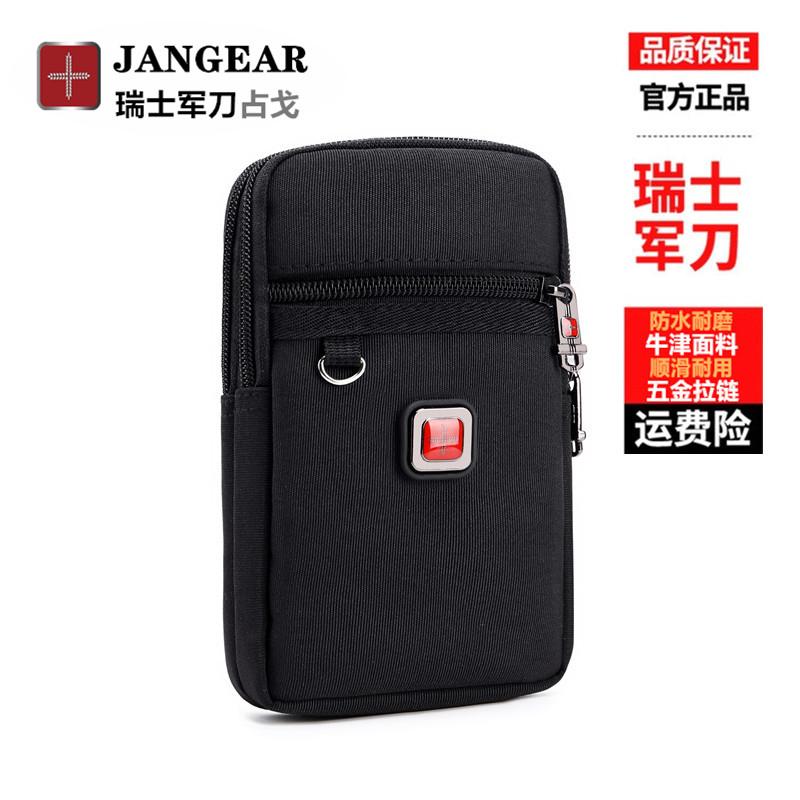 瑞士手机腰包男穿皮带老人手机包防水斜挎小包男竖款运动挎包挂包