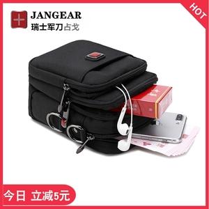 瑞士男包单肩斜挎包手机腰包男士背包休闲防水牛津布包旅行小挎包
